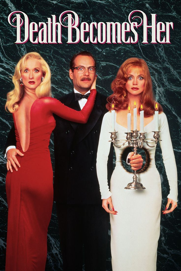 9 Reasons Why DEATH BECOMES HER is One of the Greatest ...