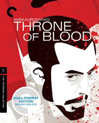 Throne of Blood (Criterion Collection) on DVD Blu-ray today