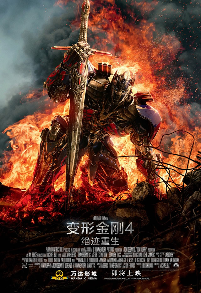 Transformers: Age of Extinction International poster