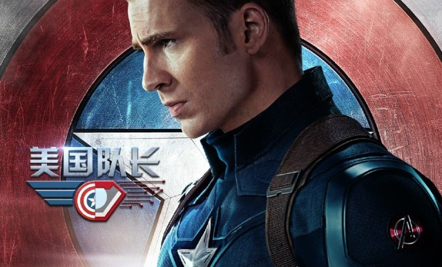 Prepare for War with International Captain America: Civil War Posters