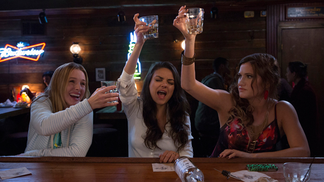 Check out the new Bad Moms movie trailer!