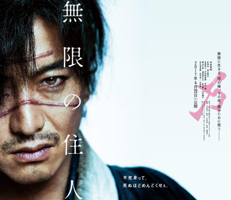 takashi miikes blade of the immortal gets first trailer