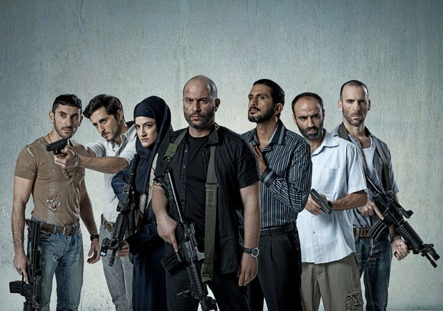 Fauda Creators Bring New Series to Netflix