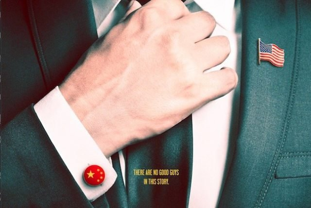 Magnolia Pictures Releases the Trailer for The China Hustle