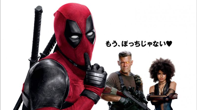 Deadpool Brings a Unicorn to the Party in New International Poster