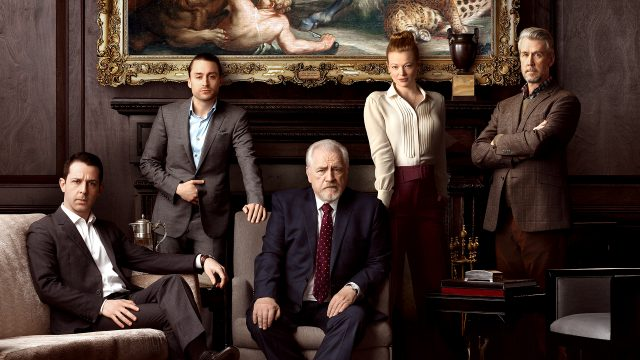 Succession Season 2 Teaser Reveals August Premiere