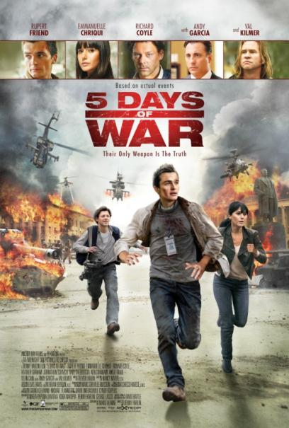 5_Days_of_War_1.jpg