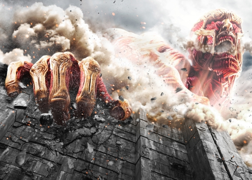 FUNimation Entertainment Attack on Titan