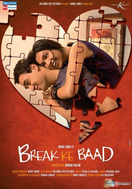 Break_Ke_Baad_1.jpg