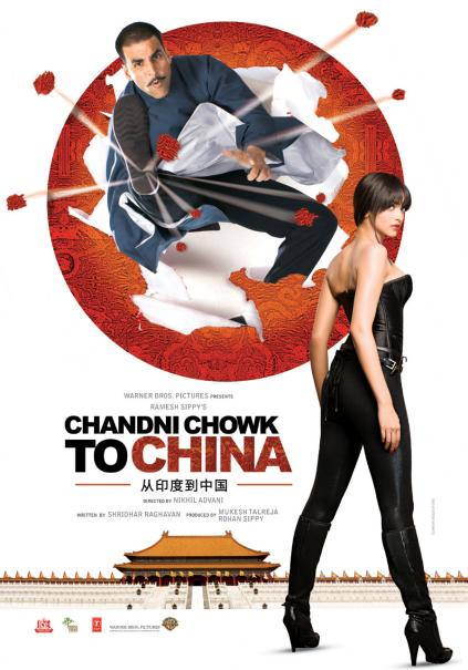 Chandni_Chowk_to_China_3.jpg