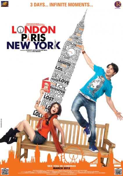 London_Paris_New_York_1.jpg