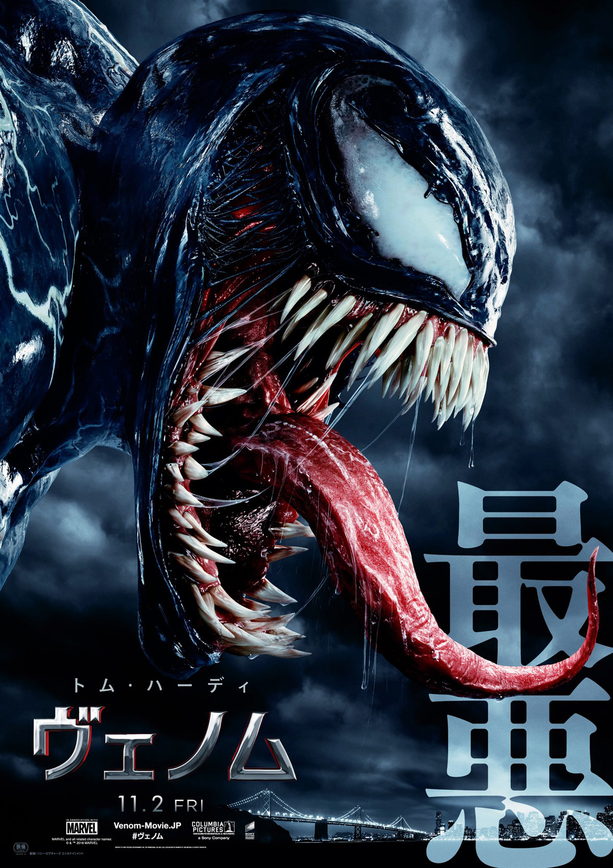 Venom 2018 archives - Venom hd wallpaper android ...